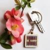 Breloc personalizat cu flori