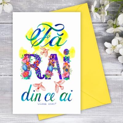 Felicitare proverb romanesc