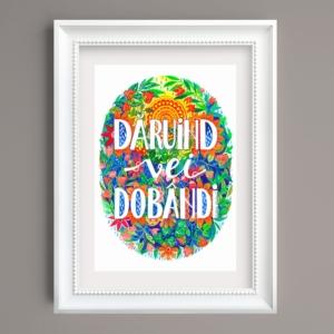 Tablou citat celebru Daruind vei dobandi